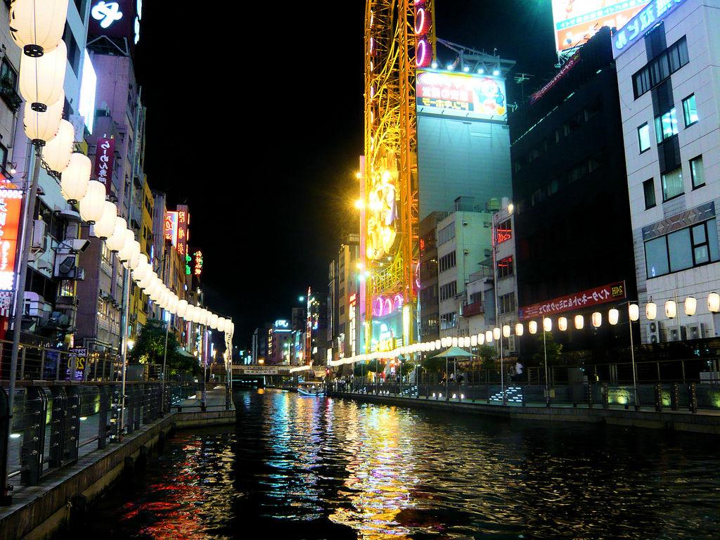 Je vous conseille vivement de vous rendre à Osaka