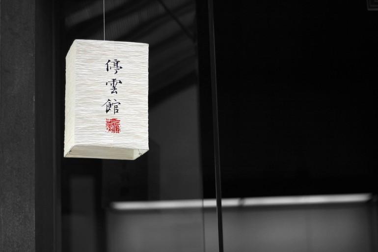 chinese-lantern-455760_1280